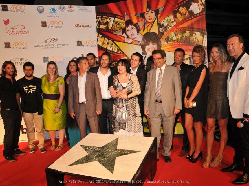Argo Film Festival 2011