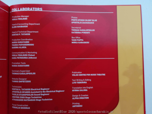 8th International Festival of Music Theatre