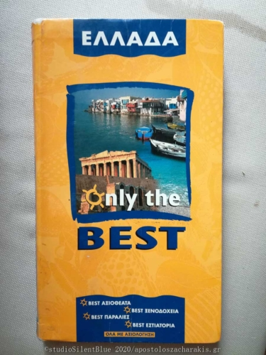 Greece Only the Best