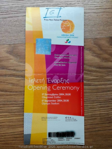 Athens 2004 Open Ceremony Accreditation card