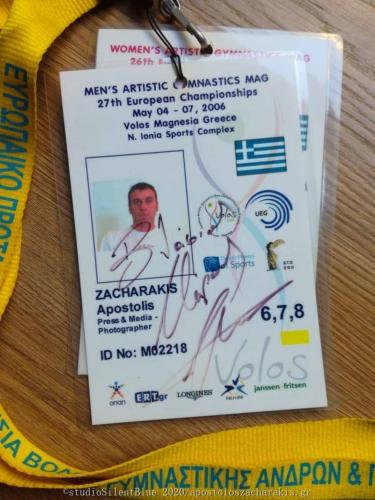 27th European Men's Artistic Gymnastic Championships