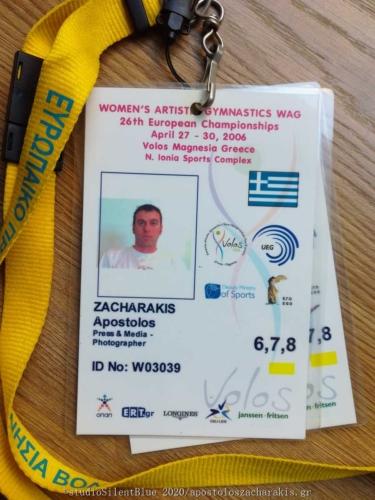 26th European Women's Artistic Gymnastic Championships