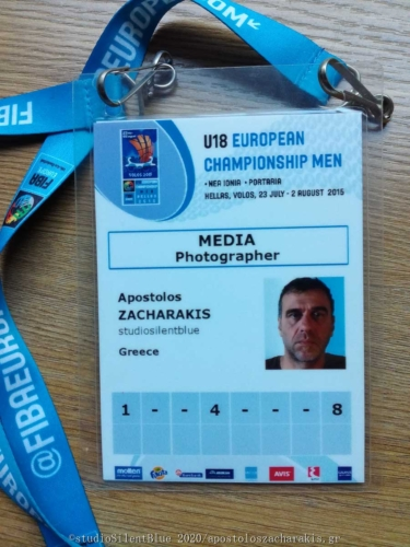 U18 European Basketball Championship Men